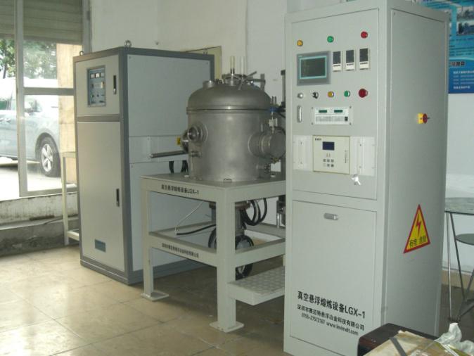 悬浮熔炼设备(1kg熔炼量)